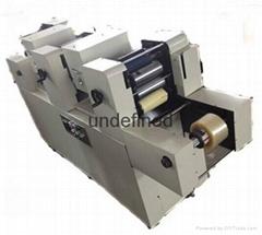 小型封箱胶带印刷机
