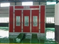 Infrared Car Spray Paint Booth  2