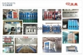 QX1000 Infrared Furnace Car Paint Booth 4