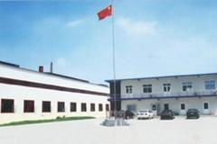 济南工业水处理有限公司