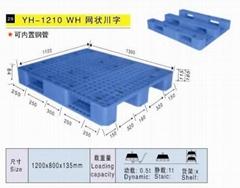 plastic pallet tray