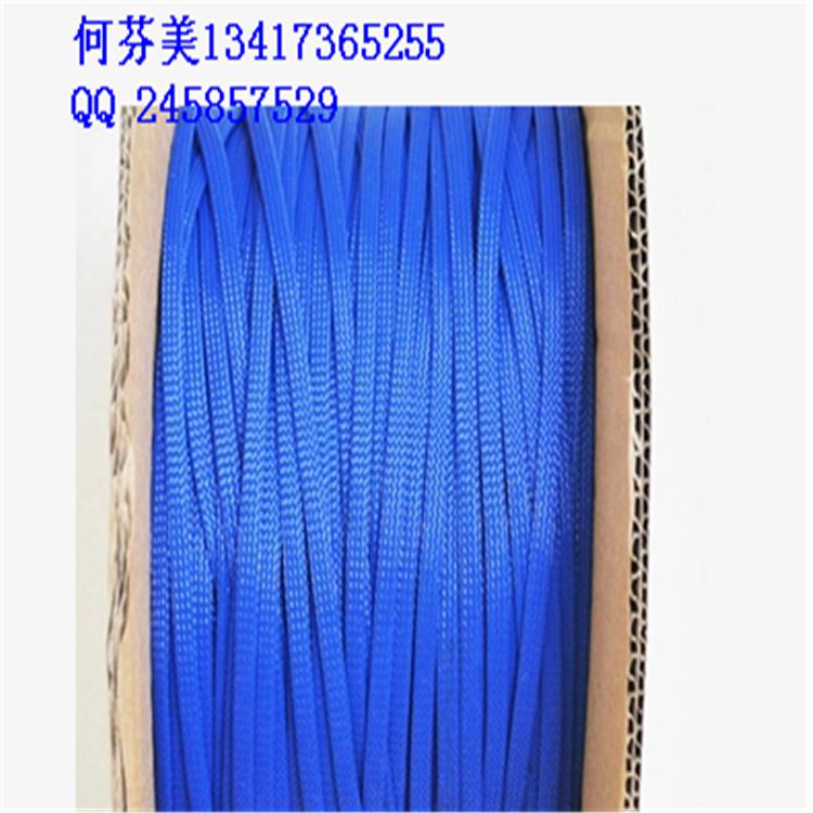 伸縮編織網管 2