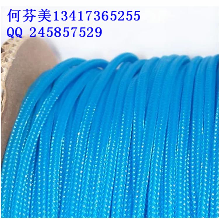 伸縮編織網管 3
