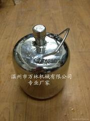 Small wine pot
