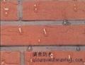 清泉外牆專用透明補漏抗滲防水劑
