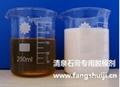清泉石膏專用脫模劑