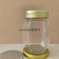 蜂蜜玻璃瓶高白料 3