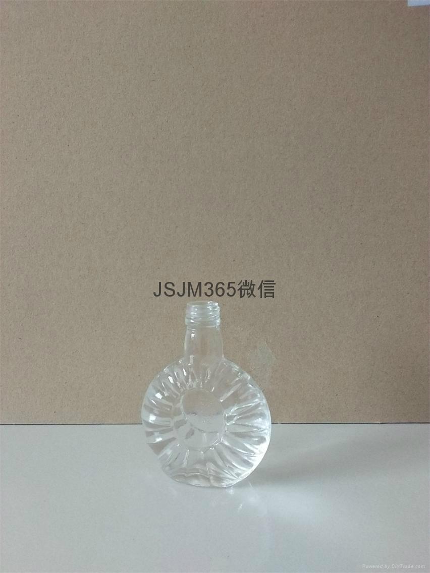 保健酒瓶批發 2