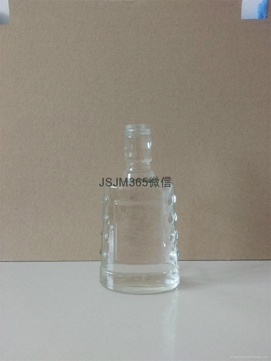 保健酒瓶批發 3