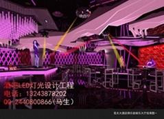 酒吧LED燈光