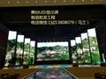 舞臺高清LED顯示屏 1