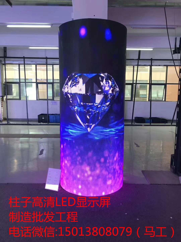 舞臺高清LED顯示屏 4