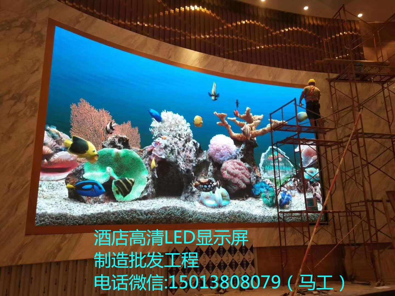 舞臺高清LED顯示屏 5