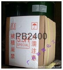 韩国大林聚异丁烯PB2400