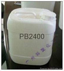 高效透明香精增溶劑