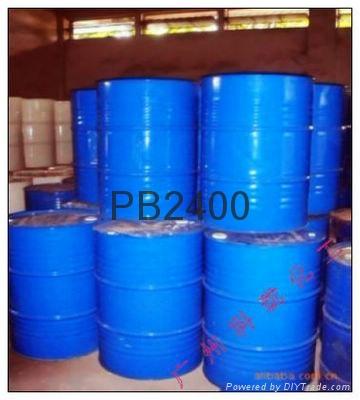 椰油脂肪酸二乙醇酰胺6501 2