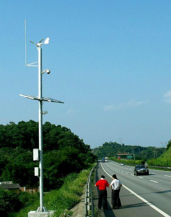 监控用风光互补供电系统(厂家直销) 1
