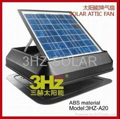 太阳能换气扇(厂家直销)