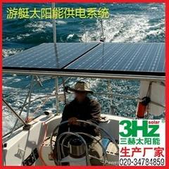 游艇太阳能发电系统(厂家直销)
