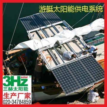 游艇太阳能发电系统(厂家直销) 2