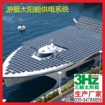 游艇太阳能发电系统(厂家直销) 3