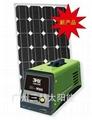 小型家用太阳能供电系统(厂家直销) 3