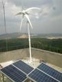 家用风光互补供电系统(厂家直销) 2