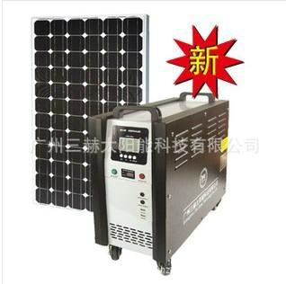 中型家用太阳能系统(厂家直销) 1