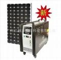 中型家用太阳能系统(厂家直销)