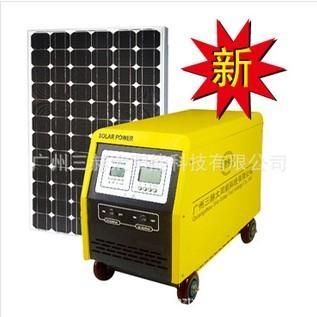 中型家用太阳能系统(厂家直销) 2