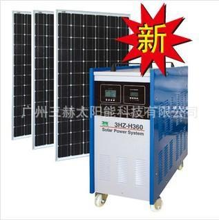 中型家用太阳能系统(厂家直销) 3