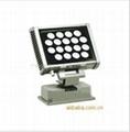 LED投光燈(廠家直銷) 3