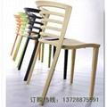 细背条与宽背条PP环保塑胶椅