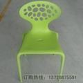 外星人PP环保塑胶椅
