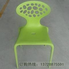 外星人PP環保塑膠椅