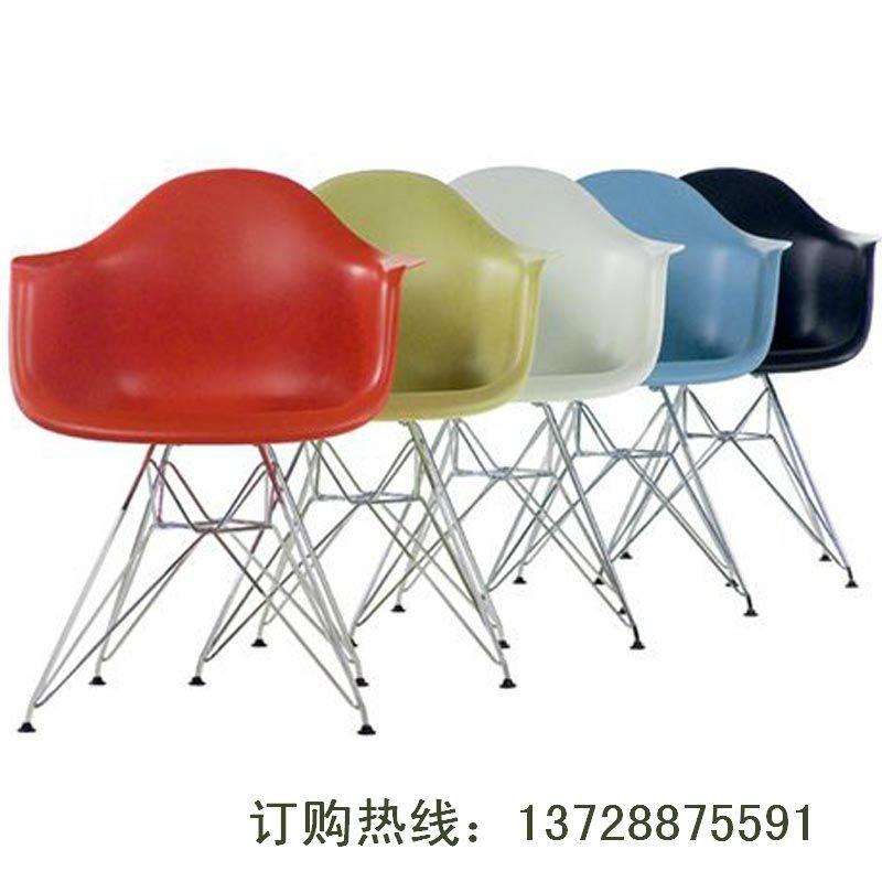 PP座板大伊姆斯椅 3