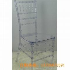 PC透明竹节椅 水晶椅