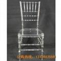 PC透明竹节椅 水晶椅 2
