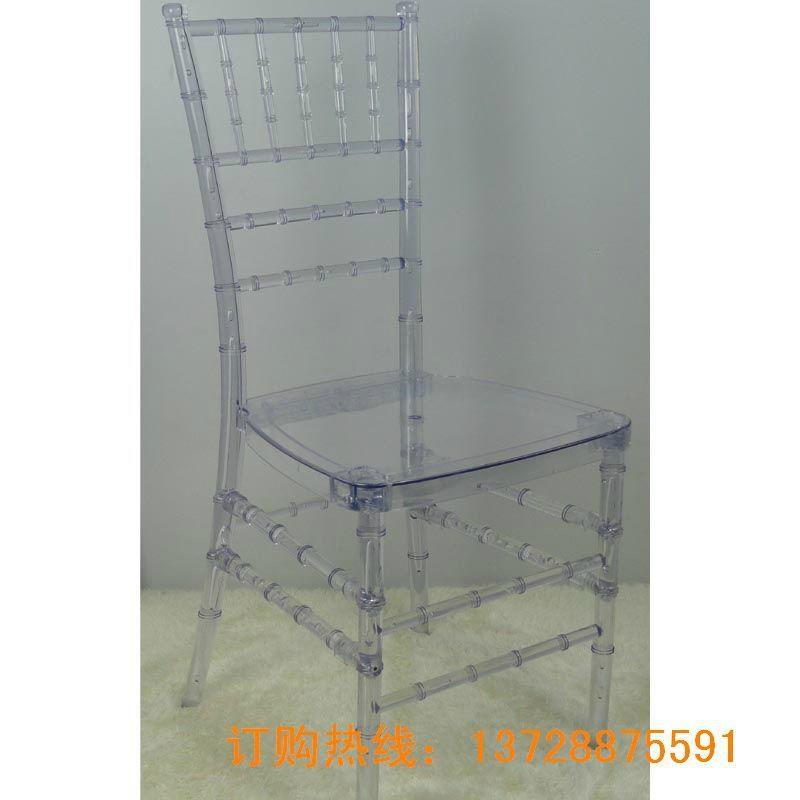PC透明竹节椅 水晶椅 3