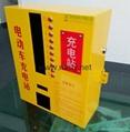 小區物業定製型電瓶車充電站10