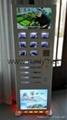 带电脑手机保管功能的充电站 2