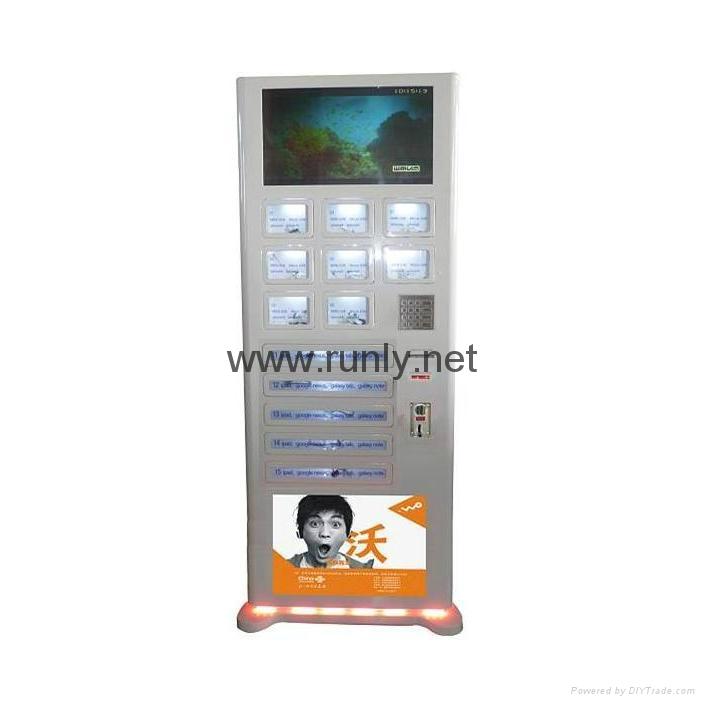 带电脑手机保管功能的充电站 1
