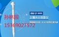 清易电子批发QY-800S 土