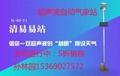 清易批发JL-03-Y1 超声