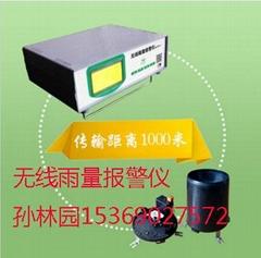 清易品牌QYYB-01 無線雨量報警儀