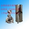 清易CG-04-A2 全金属雨量传感器   1