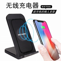 hot selling qi  fast wireless charger build-in a cooling fan for iphone X