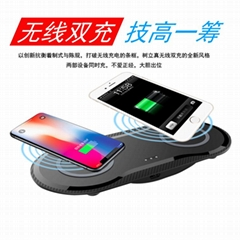 Dual Fast Wireless Charger Qi wireless charger for Two phone iphoneX