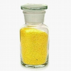 sell yellow speckles for detergent powder