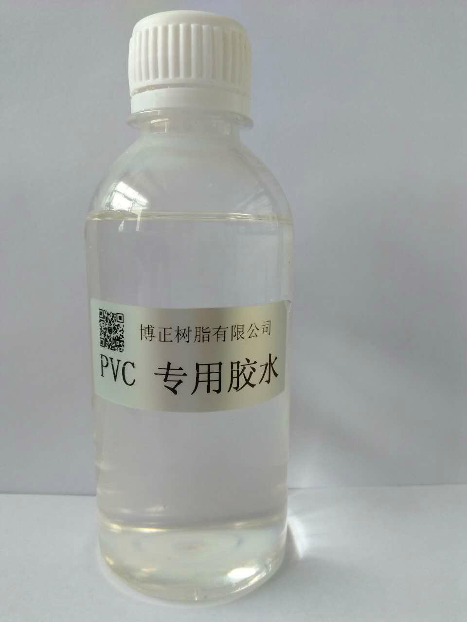 PVC滴塑胶水 2